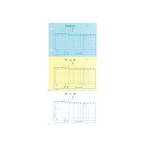 (まとめ)納品書 B6ヨコ型 外・内税対応・請求付50組 10冊