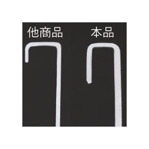 (まとめ)インロック350M W39×D74×H35cm 7個セット