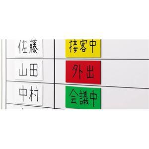 (まとめ) TANOSEE マグネットカラーシート ライト 300×100×0.5mm 白 1セット(20枚:2枚×10パッ