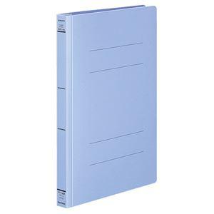 (まとめ) コクヨ フラットファイル(PPワイド) A4タテ 250枚収容 背幅30mm 青 フ-HW10NB 1セット(10冊) 【×3セット】