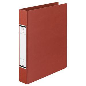 (まとめ) TANOSEE Oリングファイル(紙表紙) A4タテ 2穴 320枚収容 背幅52mm 赤 1セット(10冊