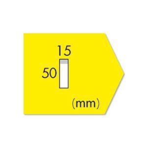 (まとめ) スガタ ふせん 見出し 50×15mm 4色 P5015 1セット(60冊:20冊×3パック) 【×3セット】