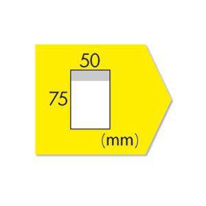 (まとめ) スガタ ふせん ノートミニ 75×50mm 4色 P7550 1セット(30冊:10冊×3パック) 〔×2セット