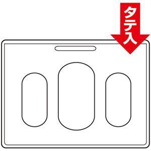 (まとめ) コクヨ 吊り下げ名札セット(リール式・ハードケース)(アイドプラス) ID・ICカード用 黒 ナフ-R280D 1セット(10個) 【×