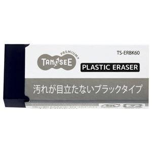 (まとめ) TANOSEE 消しゴム ブラックタイプ 小 1セット(40個) 【×3セット】