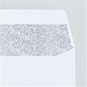 ハート レーザープリンター対応封筒 クオリス 洋長3 104.7g/m2 ホワイト 裏地紋入 YW958 1パック(200枚