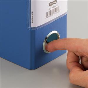 (まとめ) TANOSEE 片開きパイプ式ファイルKJ(指かけ穴付) A4タテ 500枚収容 背幅66mm 青 1セット