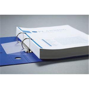 (まとめ)Dリングファイル A4-S 背幅45mm オレンジ 10冊
