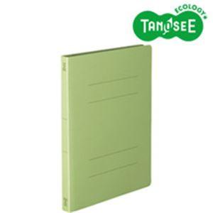 (まとめ)丈夫なフラットファイル バインダー 2穴 〔HD〕 A4-S グリーン 10冊入 20パック