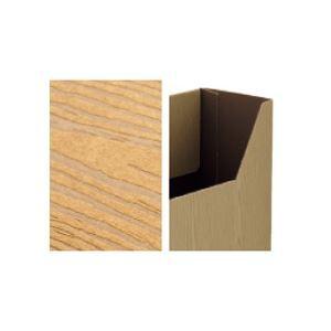 (まとめ) TANOSEE ボックスファイル(WOODY) A4スリムタテ 背幅65mm ナチュラル 1パック(3冊) 【×10セット】