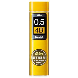 (まとめ) ぺんてる シャープ SHARP替芯 アイン シュタイン 0.5mm 4B C275-4B 1個(40本) 【×30セット】