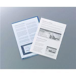(まとめ) G-Aim クリヤーホルダー(クリアホルダー) ハイクリスタル A4 ブルー YG-110-01 1パック(10枚) 【×10セット】