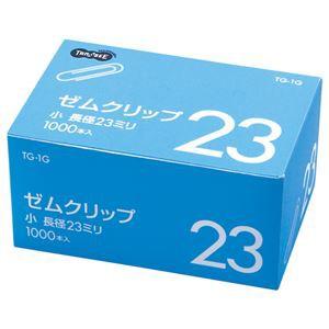 (まとめ) TANOSEE ゼムクリップ 小 23mm シルバー 業務用パック 1箱(1000本) 〔×20セット〕