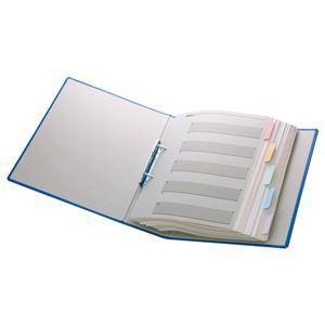 (まとめ) TANOSEE パイプ式ファイル 片開き A4タテ 300枚収容 背幅46mm グレー 1冊 〔×10セット〕