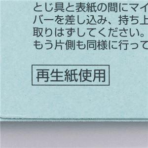 (まとめ) TANOSEE 背幅伸縮フラットファイル A4タテ 1000枚収容 背幅13〜113mm ピンク 1冊 【×20セット】