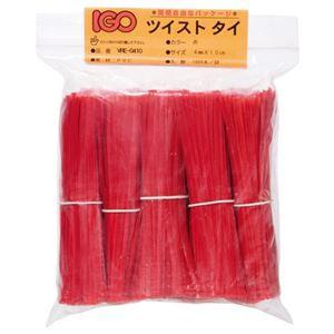(まとめ) アイジーオー ツイストタイ PVC製 幅4mm×長さ10cm 赤 VRE-0410 1パック(1000本) 【×5セット】