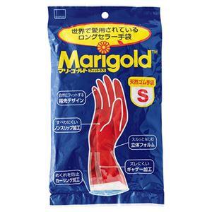(まとめ) オカモト マリーゴールド フィットネス Sサイズ GM3001-S 1双 〔×15セット〕