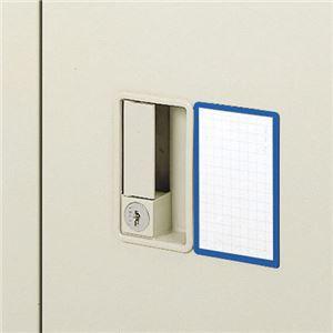 (まとめ) コクヨ マグネット見出し 43×74×1.2mm 青 マク-403B 1個 〔×30セット〕