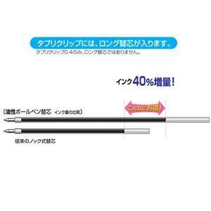 (まとめ) ゼブラ 油性ボールペン タプリクリップ 0.7mm 赤 BN5-R 1本 【×60セット】
