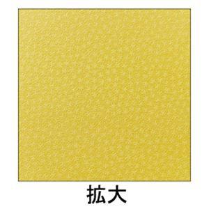 (まとめ) ヒサゴ 名刺・カード A4 10面/小染 はな きはだ BM403S 1冊(5シート) 〔×10セット〕