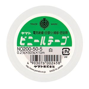 (まとめ) ヤマト ビニールテープ 50mm×10m 白 NO200-50-5 1巻 〔×15セット〕