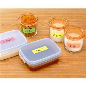 (まとめ) ヤマト メモック ロールテープ カッター付 15mm幅 オレンジ&レモン&ローズ RK-15CH-C 1個 〔×