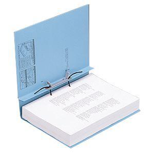 (まとめ) リヒトラブ ユーノビクイックファイル A4タテ 1200枚収容 背幅13〜133mm 青 F-577-9 1冊 【×15セット】