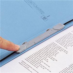 (まとめ) リヒトラブ ユーノビクイックファイル A4ヨコ 1200枚収容 背幅13〜133mm 青 F-587-9 1冊 【×15セット】