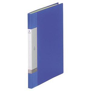 (まとめ) リヒトラブ リクエスト クリヤーブック(クリアブック) A4タテ 20ポケット 背幅16mm 青 G3201