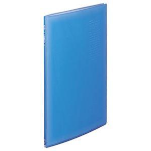 (まとめ) リヒトラブ リクエスト 透明クリヤーブック(クリアブック) A3Lタテ 20ポケット 背幅11mm ブルー G3133-8 1冊 【×5セット】