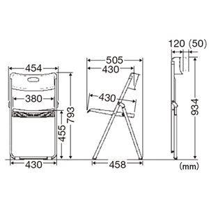 (まとめ) 中央可鍛工業 折りたたみイス(樹脂) ホワイトグレー FC-700 1脚 〔×2セット〕