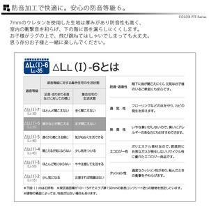 防音オールシーズンラグ マテ 185×185cm2帖 グリーン【代引不可】