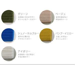 洗えるウレタン入り フランネルラグ NN-100 130×190cm バンブーイエロー【代引不可】