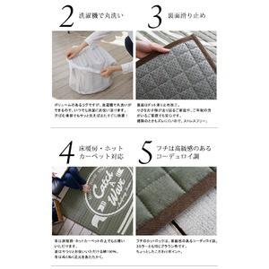 洗える キルティング ラグ サーフウェーブ 185×185cm グリーン【代引不可】
