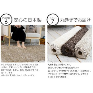 手洗いできるミックスシャギーラグ グレイド 190×190cm パールアイボリー【代引不可】