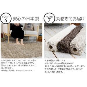 手洗いできるミックスシャギーラグ グレイド 190×190cm チャコールブラウン【代引不可】