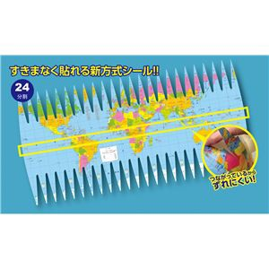 (まとめ)アーテック 手作り地球儀 φ21.4cm 〔×5セット〕