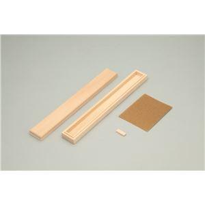 (まとめ)アーテック 木彫はし箱 〔×15セット〕
