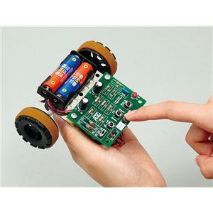 (まとめ)アーテック ボタン制御ロボ 〔×5セット〕