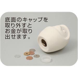 (まとめ)アーテック 素焼だるま貯金箱 〔×15セット〕