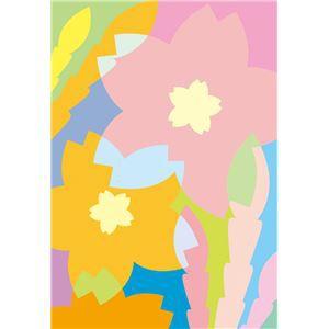 (まとめ)アーテック 色の感情表現の練習テーマ「春」10枚セット 【×30セット】