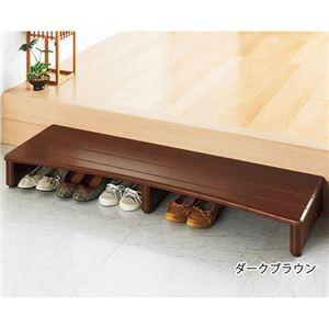 天然木玄関台(踏み台) 〔2: 幅60cm〕 木製 アジャスター付きダークブラウン