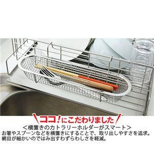 食器の出し入れがしやすい水切りラック 〔1: スリム〕 ステンレス製 コップホルダー/水が流れるトレー付き 日本製