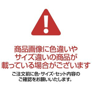 選べる3幅・ウィルトン織廊下敷き(カーペット) 【10: 約80cm×250cm】 滑りにくい加工 日本製 エンジ
