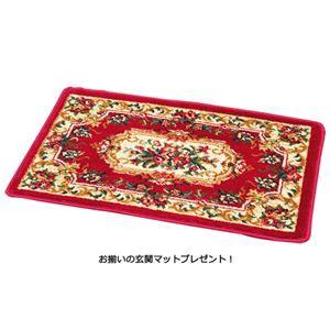 ウィルトン織カーペット「レグルス」&玄関マットセット 〔1: 約130cm×185cm〕 レッド(赤)