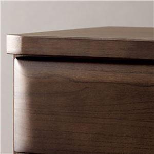 天然木多サイズチェスト/タンス 〔5: 幅45cm・7段〕 木製 ダークブラウン 〔完成品〕