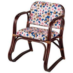 新・籐思いやり座椅子/パーソナルチェア 〔3: ハイタイプ〕 肘付き 軽量タイプ クッション張地:綿100%