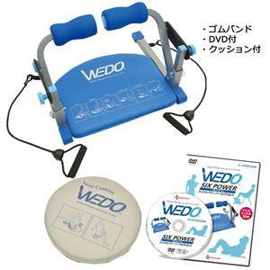 エクササイズ器具/マルチフィットネス器具(Wedo SIX POWER) パーフェクトセット 〔腹筋/背中/上半身/下半身/二の腕/脚〕