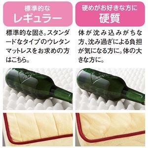 三つ折りマットレス/エクセレントスリーパー3 〔厚さ6cm セミダブルサイズ〕 レギュラータイプ 洗えるカバー