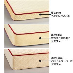 三つ折りマットレス/エクセレントスリーパー3 〔厚さ15cm シングルサイズ〕 高反発タイプ 洗えるカバー